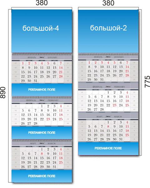 3 проблемы, которые легко решить с помощью календаря.  Мы ввели для вас новую услугу. .  Печать календарей для вашей...